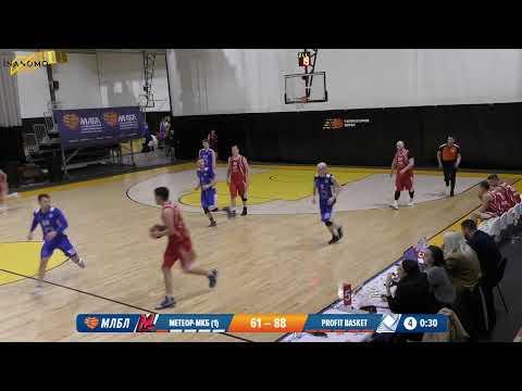 Метеор-МКБ - Profit Basket. Элита. Тур 20. Сезон 2019/20
