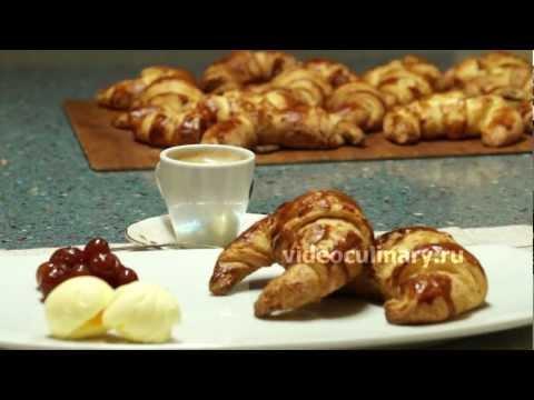 Круассаны - Рецепт Бабушки Эммы
