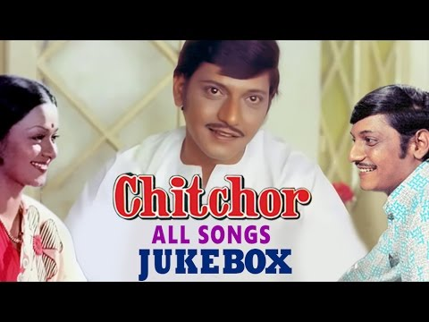 Chitchor Full Movie All Video Songs Jukebox | Yesudas Hindi Songs | Old Hindi Songs