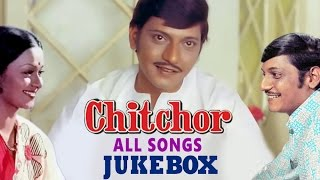 Chitchor Full Movie All Video Songs Jukebox | Yesudas Hindi Songs | Old Hindi Songs