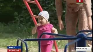 видео Расчет пособия по беременности и родам в Беларуси