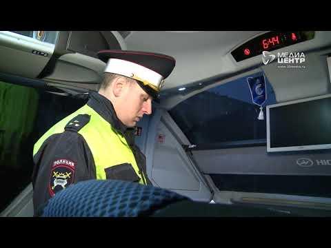 """Операция """"Автобус"""" в Череповце"""