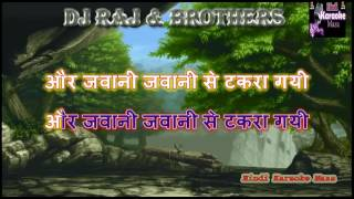 Mere Raske Qmar Hindi Karaoke Instrumental With Hindi Lyrics By Dj Raj & Brothers Hindi Karaoke Maza