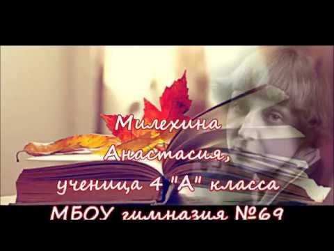 Изображение предпросмотра прочтения – АнастасияМилехина читает произведение «В субботу» М.И.Цветаевой