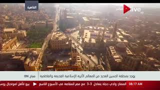 «كاميرا درون» ترصد إطلالة علوية على حي الحسين بالقاهرة.. فيديو