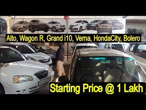 BUY SECOND HAND CARS IN CHEAP PRICE IN JAIPUR   MAHINDRA BOLERO, HYUNDAI, MARUTI SUZUKI, ETIOS CARS