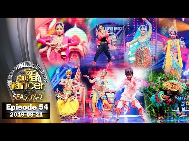 Hiru Super Dancer Season 2 | EPISODE 54 | 2019-09-21