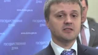 ЛДПР показала купюру 10000 рублей с видами Крыма 20.06.14