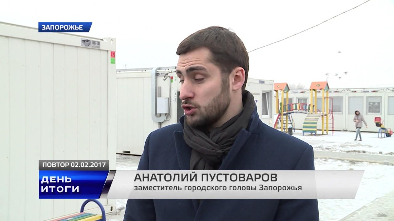 АТОшники избили маршрутчика в Запорожье. - YouTube
