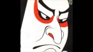 Miki Curtis & Samurai - Samurai (1970) {Philips / Polygram K. K. PC...
