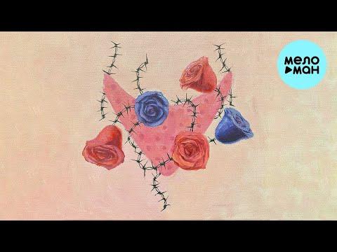 гнилаялирика - Цветущие призраки prod by minorcuts