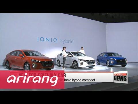 Hyundai Motor launches Ioniq hybrid compact