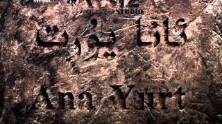 Ana Yurt 06