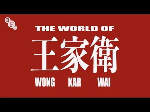 BFI at Home I Video Essay: The World of Wong Kar Wai