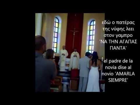 our wedding - nuestra boda Christina & Rojer