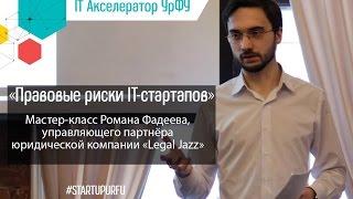 видео Налоговые риски: методы самообороны