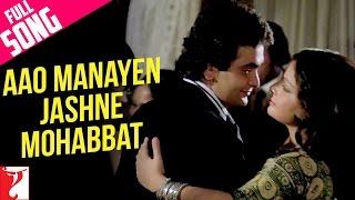Aao Manayen Jashne Mohabbat - Full Song - Doosara Aadmi
