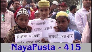 NayaPusta - 415