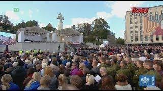 Pielgrzymka Franciszka do Estonii: Msza św. na Placu Wolności w Tallinie