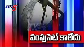 Special Focus on AP Govt Gives Free Pump Set for Farmers | TV5 News