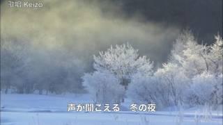 福田こうへい - 父子鷹