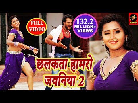 Chhalakata Hamro Jawaniya 2 - Full Video Songs -  Khesari Lal & Kajal Raghwani | Bhojpuri 2018