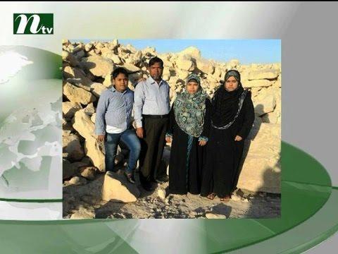 4 Bangladeshi killed in Saudi arabia | News & Current Affairs