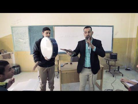 معلم أردني يغني دروس االلغة العربية ويلحنها  - نشر قبل 3 ساعة