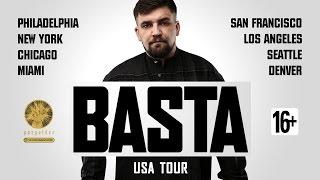 Баста - США