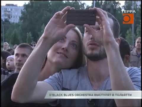 D'Black Blues Orchestra выступят в Тольятти