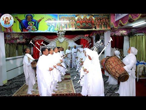 """""""አቡን"""" Eritrean Orthodox Tewahdo ወረብ 2021"""