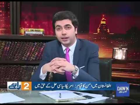 """Do Raaye - June 11, 2017 """"PTI intra party elections, Pak Afghan Relations"""""""