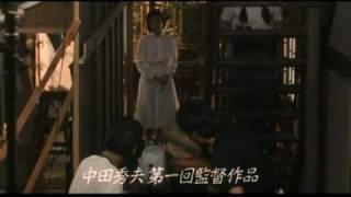 11月26日に発売されるDVD「女優霊」のトレーラーです。当時の劇場予告に...