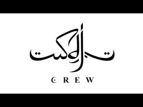 La SDJ Crew  feat Diam (Nephilim)