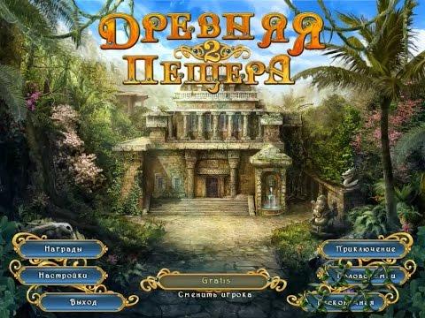 Геймплей игры Древняя пещера 2
