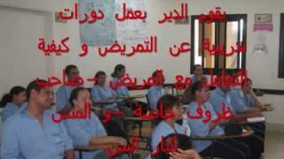 Copy of دير بنات مريم.wmv