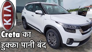 Kia Seltos Base Model के Features से प्यार कर बैठोगे 😁 | HTE Variant All Features, Pricing Interior