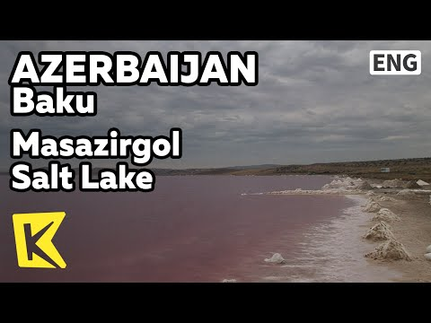 【K】Azerbaijan Travel-Baku[아제르바이잔 여행-바쿠]분홍빛 소금호수, 마사즈르/Masazirgol Salt Lake/Pink/Caspian Sea