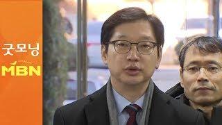 법원 '김경수 법정구속' 성창호 부장판사…