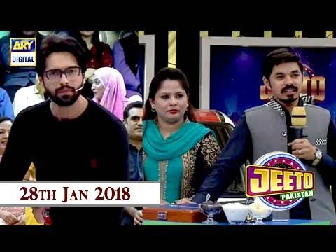 Jeeto Pakistan - 28th Jan 2018 - ARY Digital Show