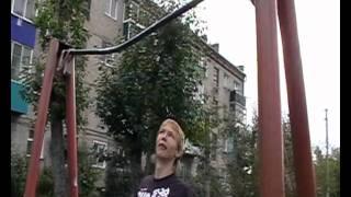 Зайцев +1 Турник версия турникменов.avi