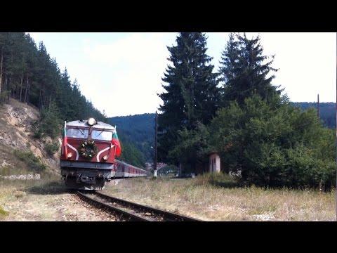 Bulgarian Railways: Special train on the 760 mm railway