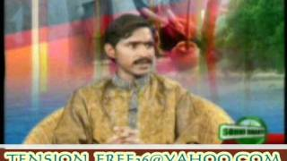 funny clip best 2011 daingi bokar panjabi pasto music pakistan chanal tv.mp4
