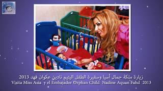 Association la crèche de Tanger des bébés sans familles.Maroc Interview.