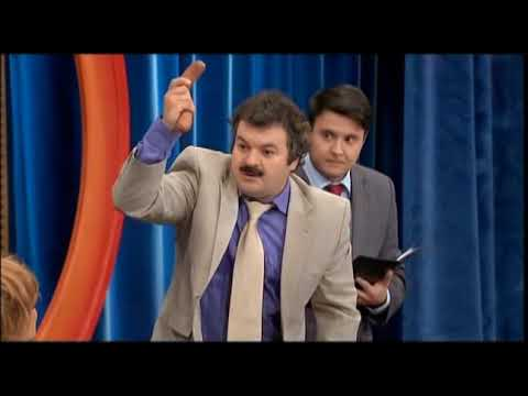Güldür Güldür Show Plaza Dili Skeci - 44. Bölüm