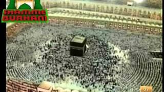 Saba Junaid - Tauba Qabool Ho