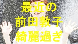 期間限定!無料プレゼント。 →http://makezero.ciao.jp/lp4/ ユーチュー...