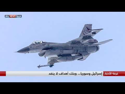 إسرائيل وسوريا... وبنك أهداف لا ينفد