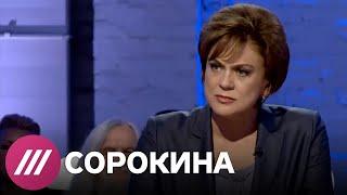 Честно о бедности: как 22 миллиона россиян живут в нищете
