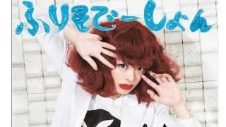 Kyary Pamyu Pamyu - Kimi Ni 100 Percent (Natsu Fuji Remix)
